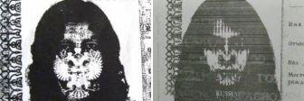 Не так страшны фото в паспорте, как их ксерокопии: 20 жутких примеров!