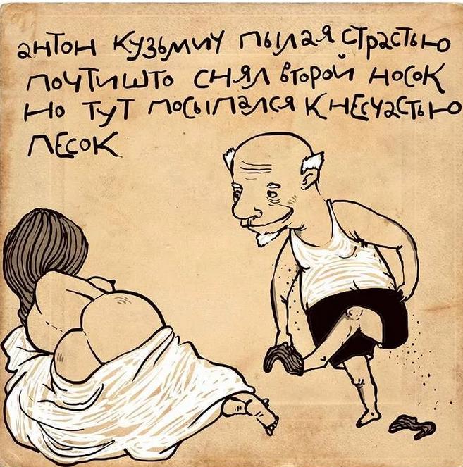 Вишневские двустишья)))