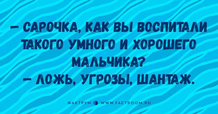 Таки 15 новых анекдотов из Одессы, западающих прямо в сердце