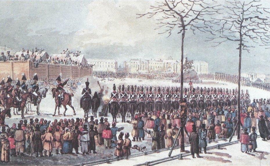Картинки по запроÑу ЗИМОЙ 1825 ГОДÐ