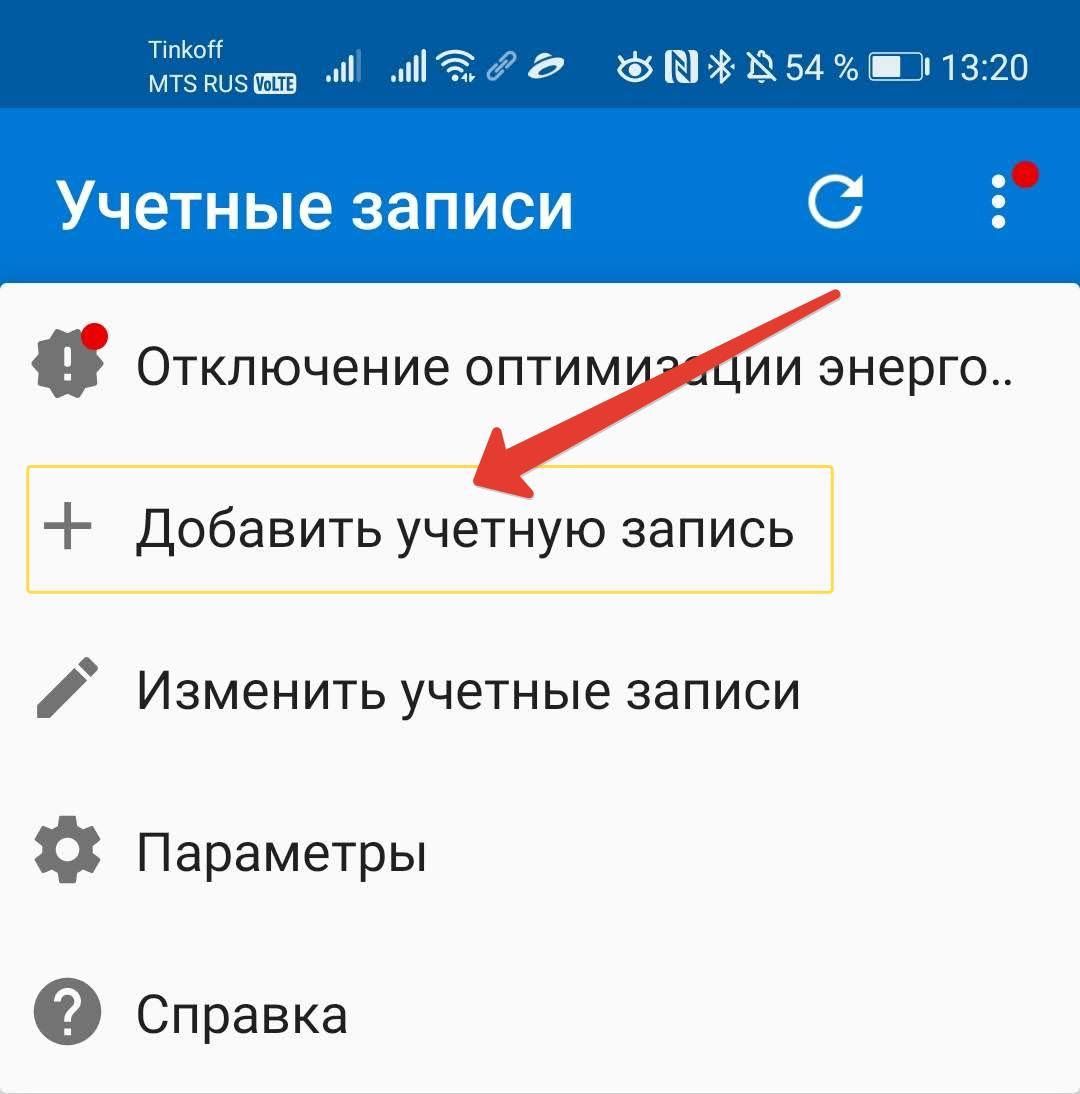 Как зайти в Windows 10 без пароля и пин-кода с помощью телефона windows 10,аутентификация,безопасность,технологии