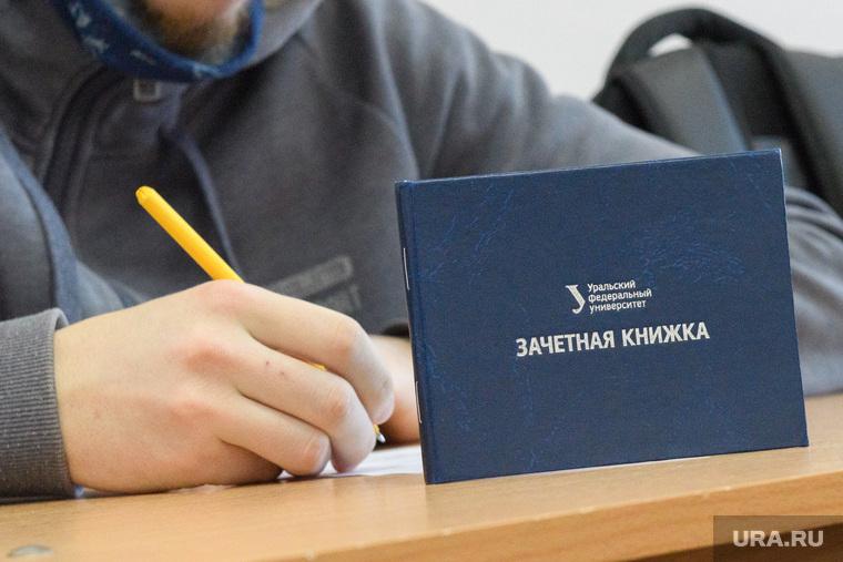 Вузы, чтобы исполнить поручение Путина, повышают стоимость обучения ВУЗы,общество,плата,россияне