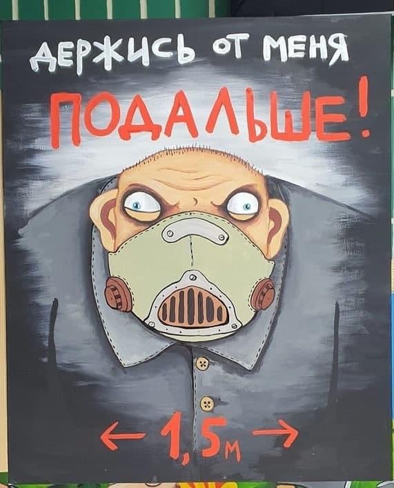 Власти Петербурга знают о трёх умерших после вакцинации от ковида