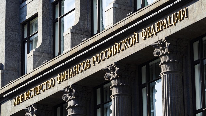 Минфин РФ предложил обязать компании раскрывать нефинансовые данные Экономика