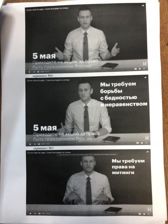 Навальный не хочет на нары