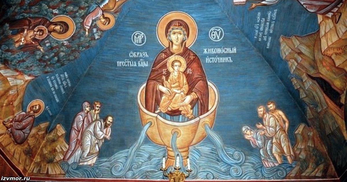 Сегодня не ″Пятница, 13″, а праздник Иконы Божией Матери! Вот как прожить этот день
