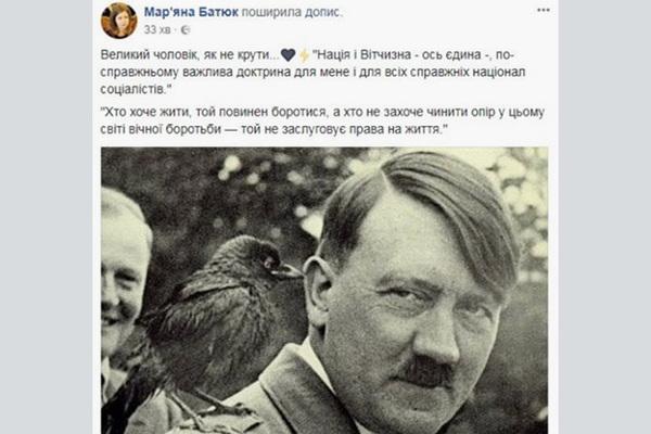 Украинский депутат поздравил…