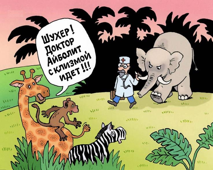 Картинки, смешные картинки с ветеринаром