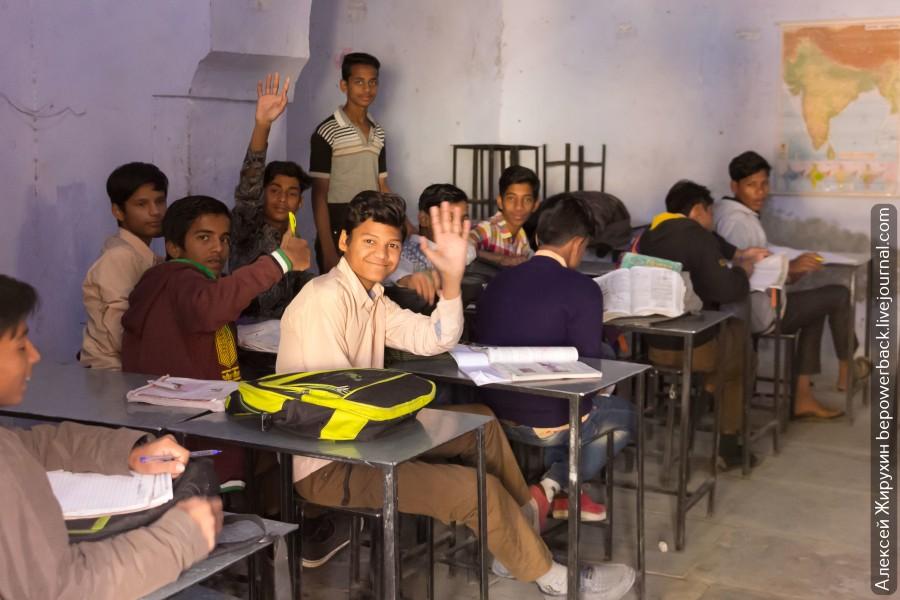 Как учатся дети в индийских школах