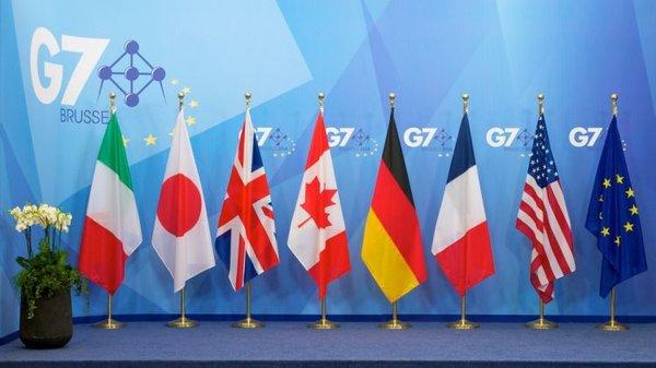 Послы княжеств G7, призвали …