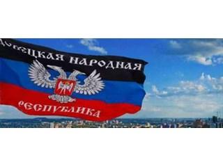 О миротворцах в Донбассе и затягивании конфликта
