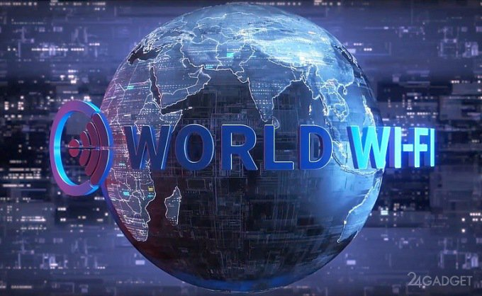 Россияне разработали идею бесплатной сети Wi-Fi на блокчейне