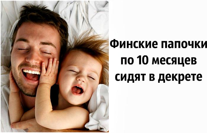 10 весьма увлекательных факт…