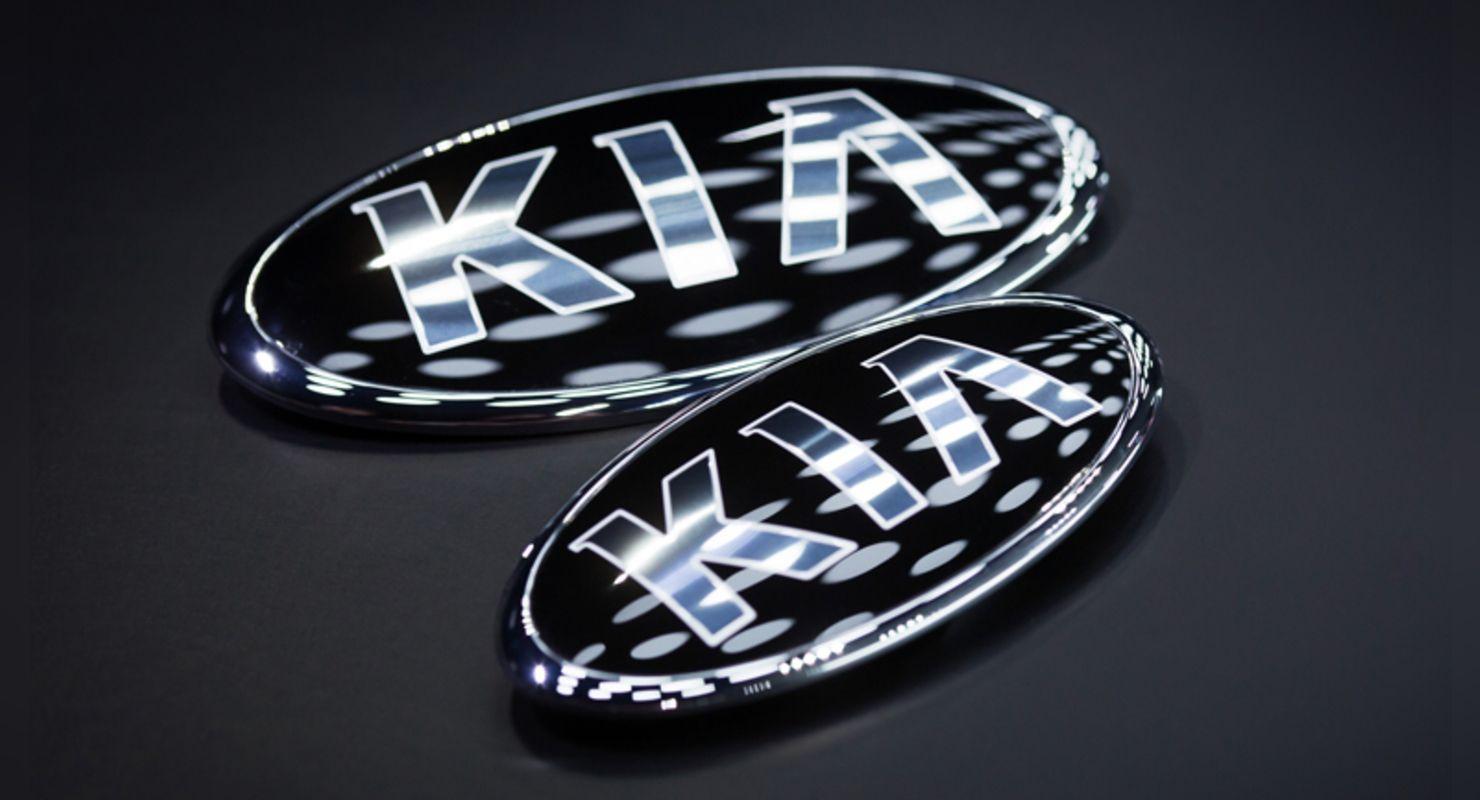 Фирма Kia представит новый логотип 6 января Автомобили