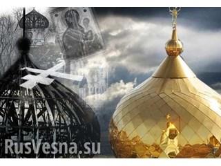 Кто будет молиться в захваченных храмах на Украине? О будущем ПЦУ украина