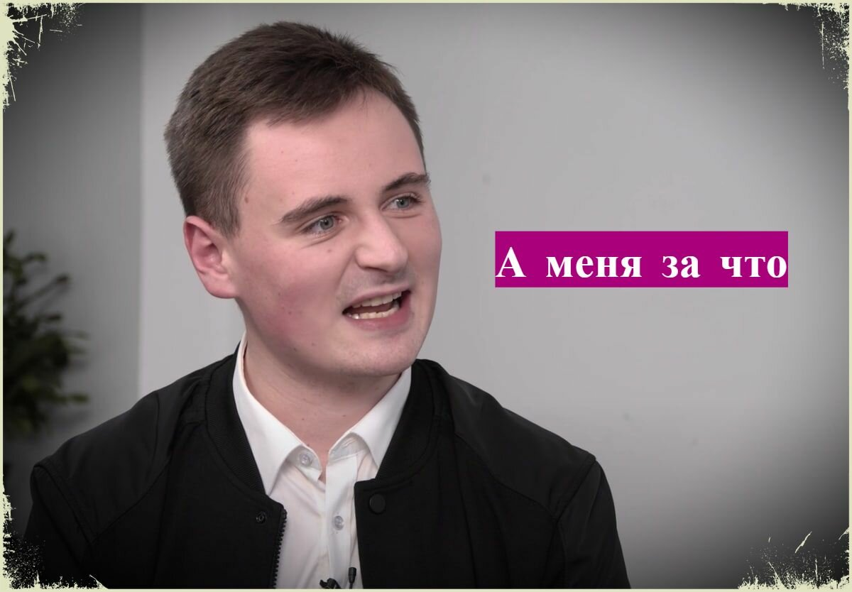 Я еще нужен. Степан Путило, соратник Романа Протасевича, запросил у Польши дополнительную охрану