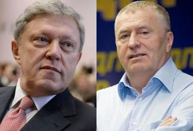 Явлинский и Жириновский заяв…