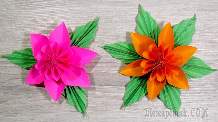 Как сделать цветок из бумаги. Поделки из бумаги