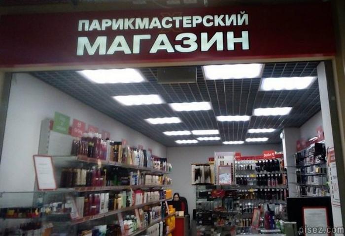 «Лицо» магазина.