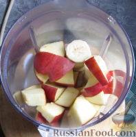 Фото приготовления рецепта: Зимний смузи из яблока, банана и киви - шаг №4