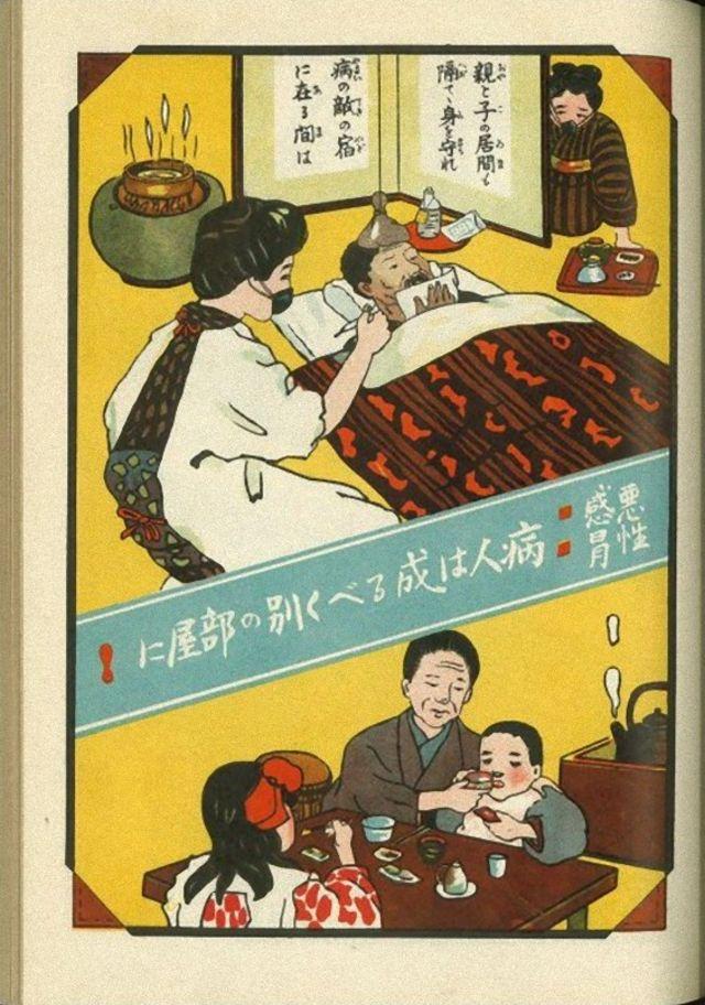 Японские постеры времен пандемии гриппа 1918 года грипп,здоровье,история,медицина,эпидемия,япония