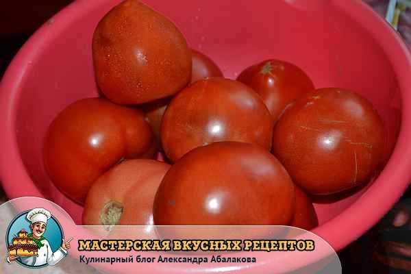 чистые помидоры