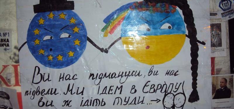 Истерическая реакция еврочиновников сорвала планы украинского правительства