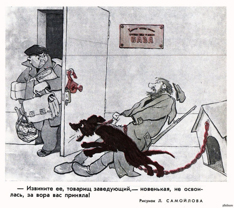 Главная причина коррупции в России
