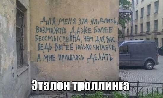 Метеорит, упавший в центр Сызрани, даже как-то украсил архитектуру города анекдоты,веселье,демотиваторы,приколы,смех