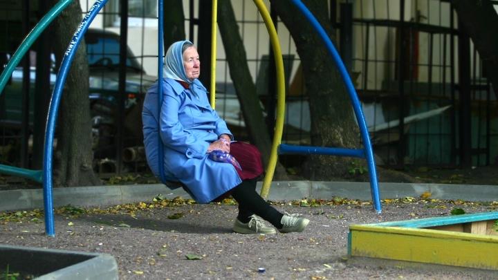 """""""Кому повысят, а кому – нет"""": Названы способы легально поднять себе пенсию россия"""