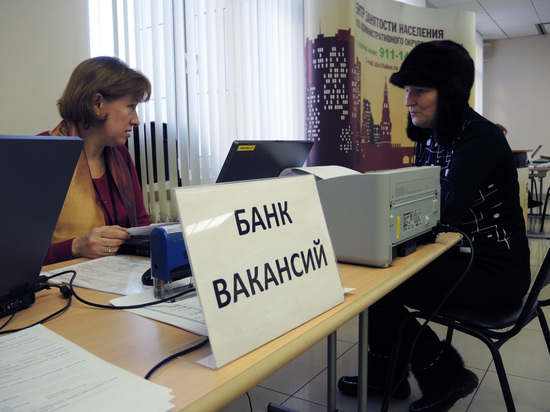 Новый налог на зарплаты: россиянам предложили страхование занятости занятость,налоги,общество,работодатель,россияне