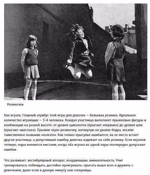 Лучшие игры нашего детства
