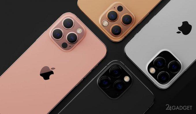 Покупатели Apple не в восторге от новой линейки iPhone 13