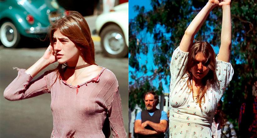 Откровенные снимки о том, какими были девушки Сан-Франциско в 1970-х