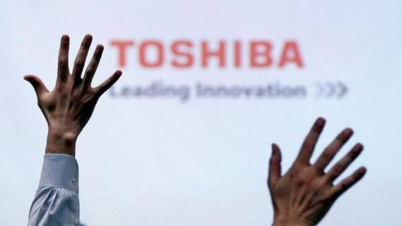 Подразделение Toshiba было взломано группой DarkSide ИноСМИ