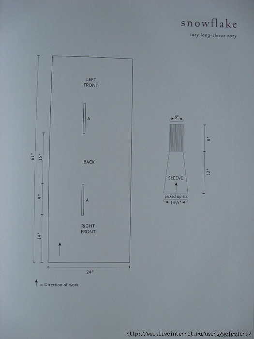 Многофункциональный прямоугольник: мастер-класс вязание
