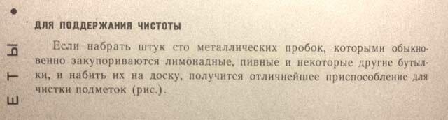 Плюшкин как эталон советского человека. КОММУНИЗМ,НОСТАЛЬГИЯ,РЕТРО,СОВЕТСКИЙ ПЕРИОД,СОВЕТСКИЙ СОЮЗ,СОВЕТСКИЙ СПОРТ,СОВЕТСКОЕ ВРЕМЯ,СОЦИАЛИЗМ,СССР