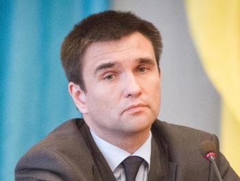 Киев направил РФ ноту протеста в связи с проведением выборов президента в Крыму