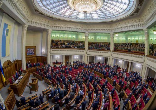 Невменяемая Рада сделала подарок России под крики «Долой московских палачей!»