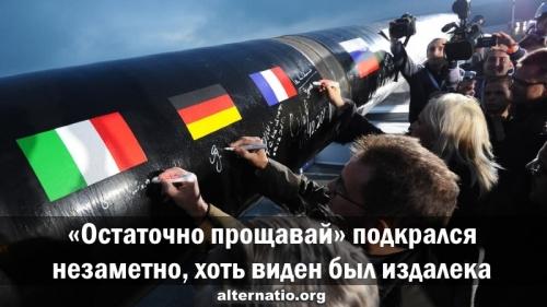 Смерть ГТС Украины — 1 января 2020 года