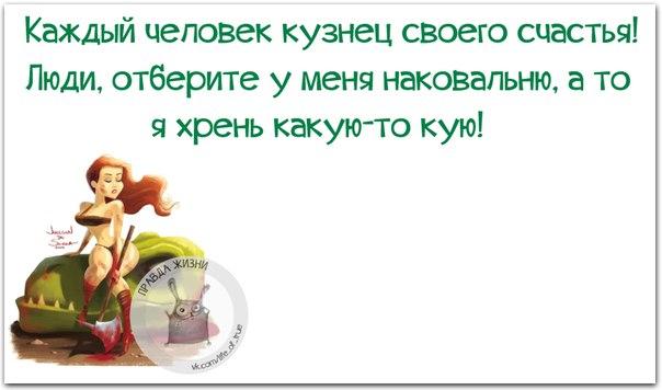 1426189666_frazki-10 (604x356, 120Kb)