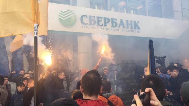 Почему не жаль банки России …