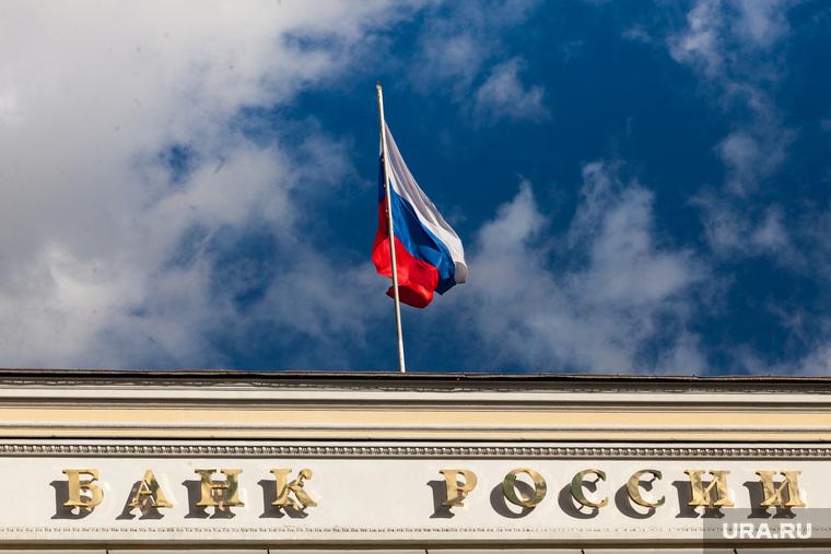 ЦБ простил долги в 500 миллиардов рублей Сбербанку и ВЭБ