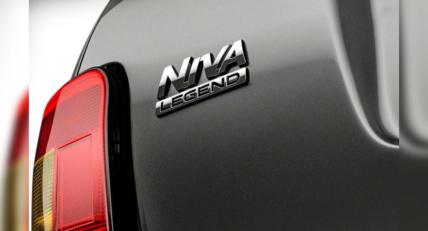 АвтоВАЗ переименовал внедорожную версию Lada 4×4 Автомобили