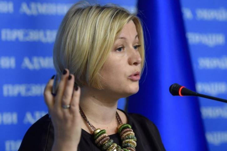 Ирина Геращенко: Россия - пс…