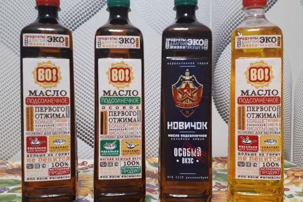 В России сделали съедобный «Новичок»