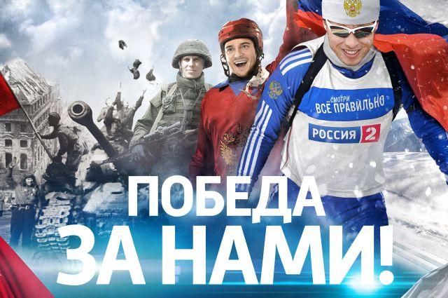 Стыд и гордость России. Поче…