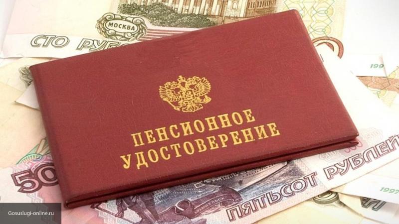 Экономист рассказал, как украинцы с российским гражданством смогут получать две пенсии