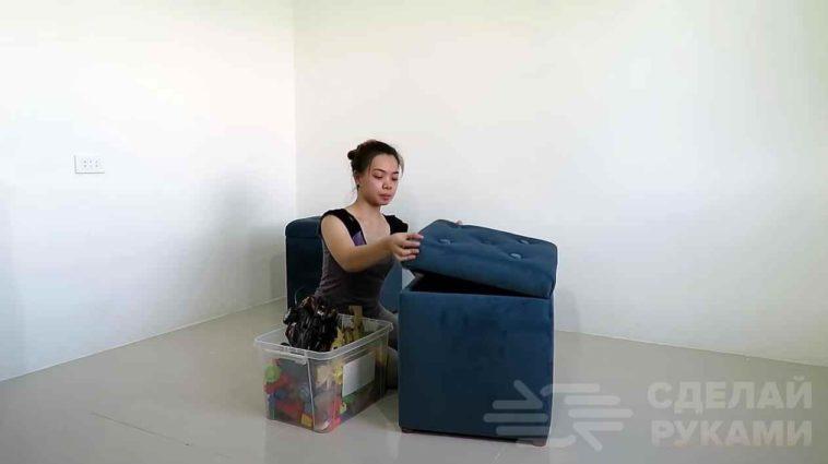 Квадратный пуфик с отделением для хранения вещей