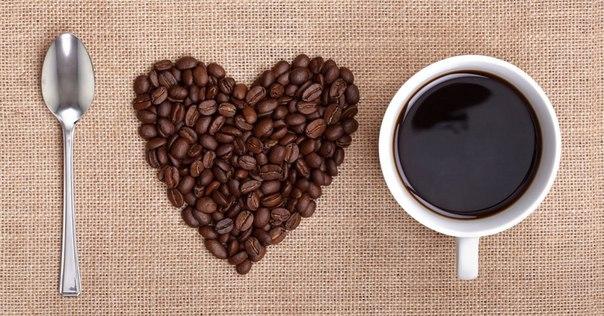 Ученые наконец выяснили, стоит ли пить кофе по утрам. Ответ наверняка тебя удивит!